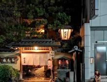 Nuestro viaje a Japón (II)
