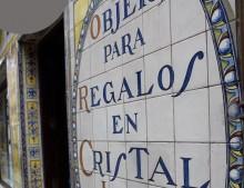 Casa Coqueta, una tienda en Gijón