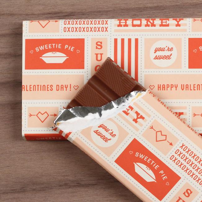 printtemp-vdaychocolatebar-big